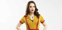 Kat Dennings au casting de How May We Hate You ?